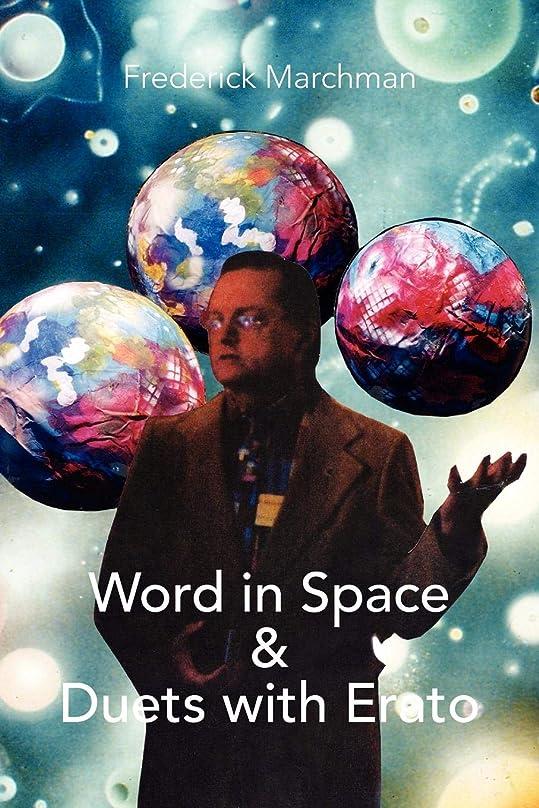 マトロンあなたのもの宿題をするWord in Space & Duets With Erato