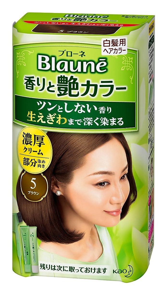 問い合わせめる濃度【花王】ブローネ 香りと艶カラー クリーム 5:ブラウン 80g ×5個セット