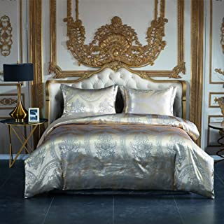 AiMay Duvet Cover Sets Satin Jacquard Rich Silk 100% Luxury Super Soft Microfiber with Zipper Closure Fashion Color with Elegant Silver Pattern Comfortable (Pale Golden Queen)