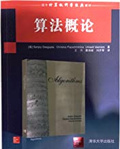 Algorithms Introduction(Chinese Edition)