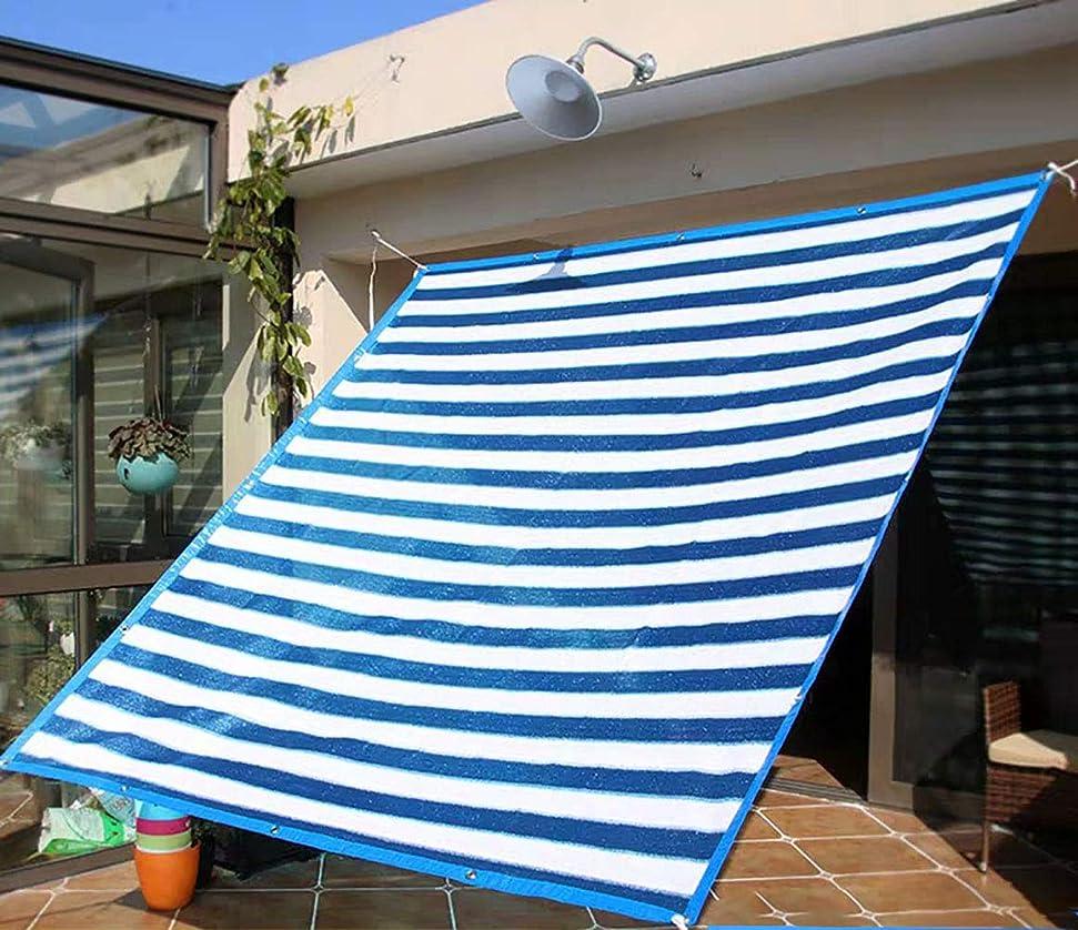 逃れるカロリー十年日よけ シェード 雨よけシェード オーニング シェード ベランダ ガーデン 庭 日除け 日差しを遮るシェード 固定ロープ付き 植物に熱を遮断する 夏用シェード