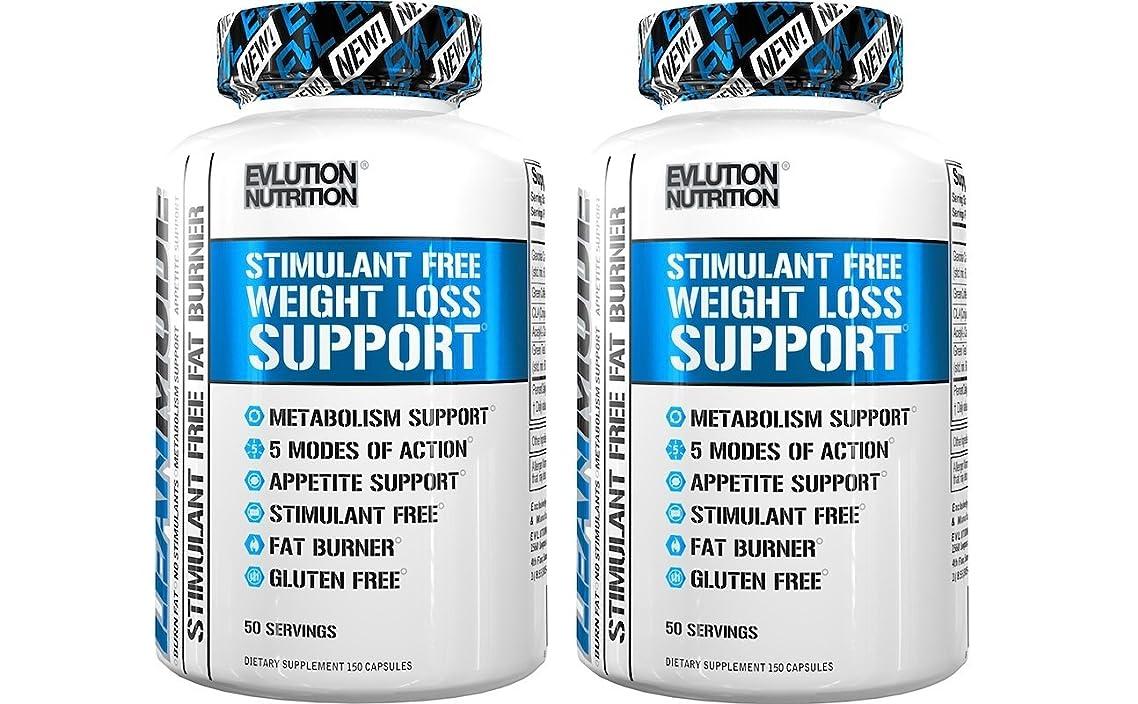 青写真クッション自治的EVLution Nutrition リーンモード(ウェイトロスサポートサプリ?刺激物なし)(150カプセル×2個セット)(海外直送品)