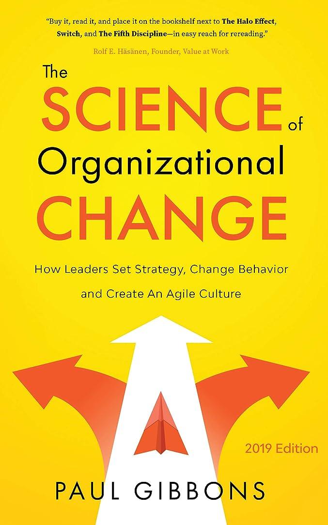 周辺顧問ハブブThe Science of Organizational Change: How Leaders Set Strategy, Change Behavior, and Create an Agile Culture (Leading Change in the Digital Age Book 1) (English Edition)