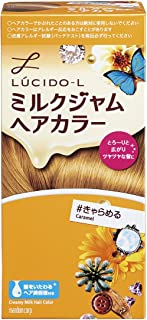Mandom Lucido-L Creamy Milk Hair Color - Caramel