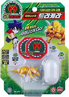 Dino Mecard Tinysour TRICERA Tiny Dinosaur Toy Yellow Color Triceratops Figure Egg Capsule Storage Shooting from Any Capture Car (Single Product)