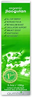 Jiaogulan Herbal Leaf Tea | Organic | 3.5oz/100g = 100 8oz Cups