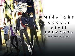 Midnight Occult Civil Servants - Die gesamte Serie