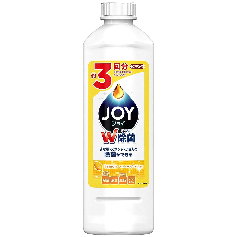 伸ばす思慮深いパーフェルビッド除菌ジョイ コンパクト 食器用洗剤 スパークリングレモンの香り 詰め替え 440mL