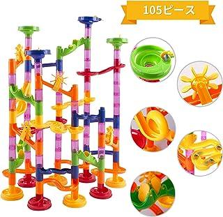 Flycreat スロープおもちゃ クリスマス 誕生日プレゼント 105ピース カラフル ブロック 迷路コースター くるくるボール 知育玩具 組立式知育おもちゃ 想像力・創造力・集中力 建設玩具 子供 幼児 男の子 女の子 小学生 おもちゃ 贈り物 誕生日 入園 出産祝い プレゼント ギフト ブロックオモチャ 組み立て 知恵おもちゃ 早期開発 学習 玩具 教具