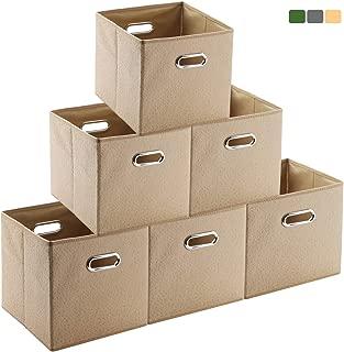 【SUMart】折り畳み 収納ボックス 金属取っ手 寝室 引き出し クローゼット おもちゃ 事務室 ギフト くすり 学生 【6つ入り】 (ベージュ)