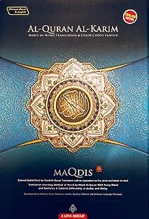 MAQDIS Quran Word for Word Arabic to English Translation Colour Tajweed Large A4
