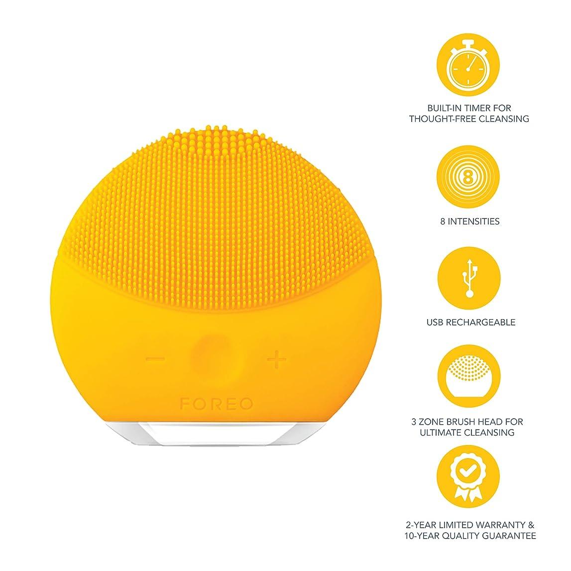 不毛設計遅れFOREO LUNA mini 2 サンフラワーイエロー 電動洗顔ブラシ シリコーン製 音波振動