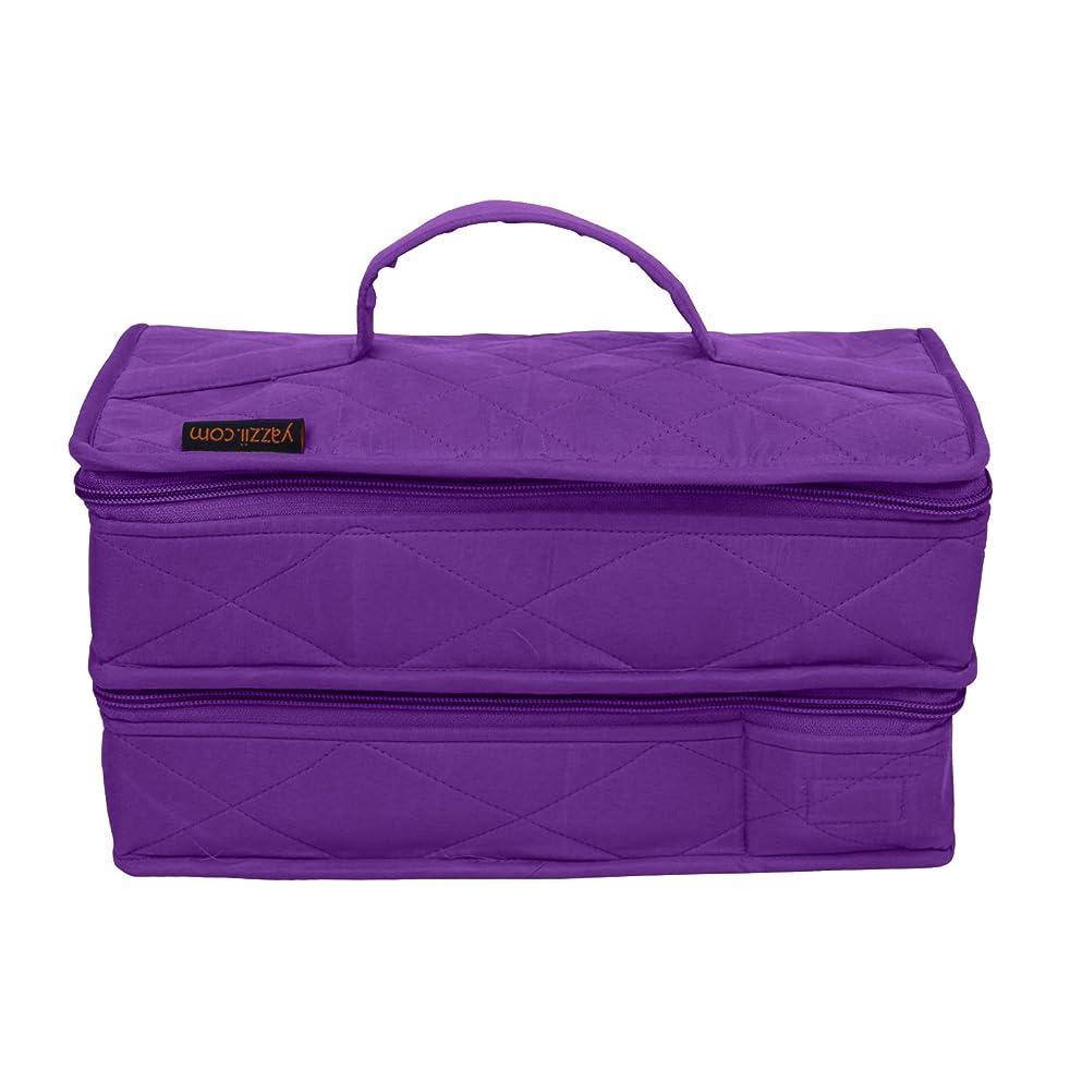 Yazzii CA 610 P Deluxe Craft Storage Organizer, Purple
