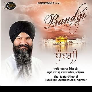 Best sahib bandgi song Reviews