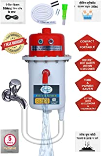 CAPITAL® 1L instant portable water heater geyser for use home , office , restaurant , labs, clinics , saloon , beauty parl...
