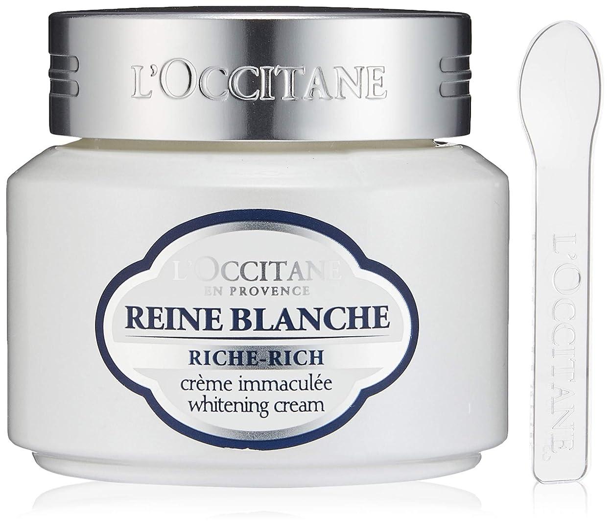 アルネ酸っぱい包帯ロクシタン(L'OCCITANE) レーヌブランシュ ザ?クリーム 50ml