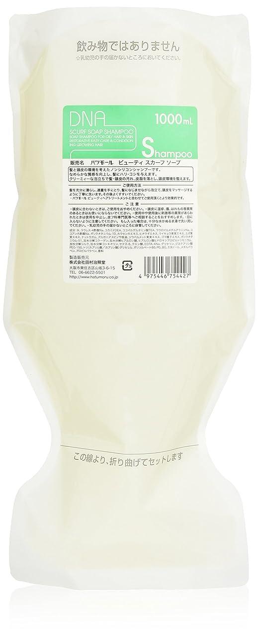 地殻完璧なセンターハツモール (Hatsumoru) DNA ビューティ スカーフソープ 1000ml 詰替