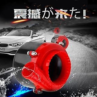 Yiteng カー フェイク ダンプ 電子 ターボ ブロー オフ フーター バルブ アナログ サウンド ABSプラスチック製