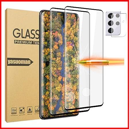 GBBC Protector de pantalla de vidrio templado para Samsung Galaxy S21 Ultra, cobertura completa compatible con sensor de huellas dactilares HD protector de pantalla transparente para Galaxy S21 Ultra 5G 6.8 pulgadas