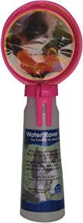 Water Rover Even Bigger 5.25