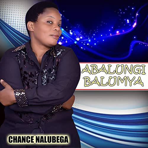 Balinsenkelela by Chance Nalubega on Amazon Music - Amazon com