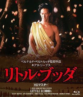 リトル・ブッダ 《IVC 25th ベストバリューコレクション》 [Blu-ray]