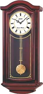 Seiko Mahogany Wall Clock with Pendulum