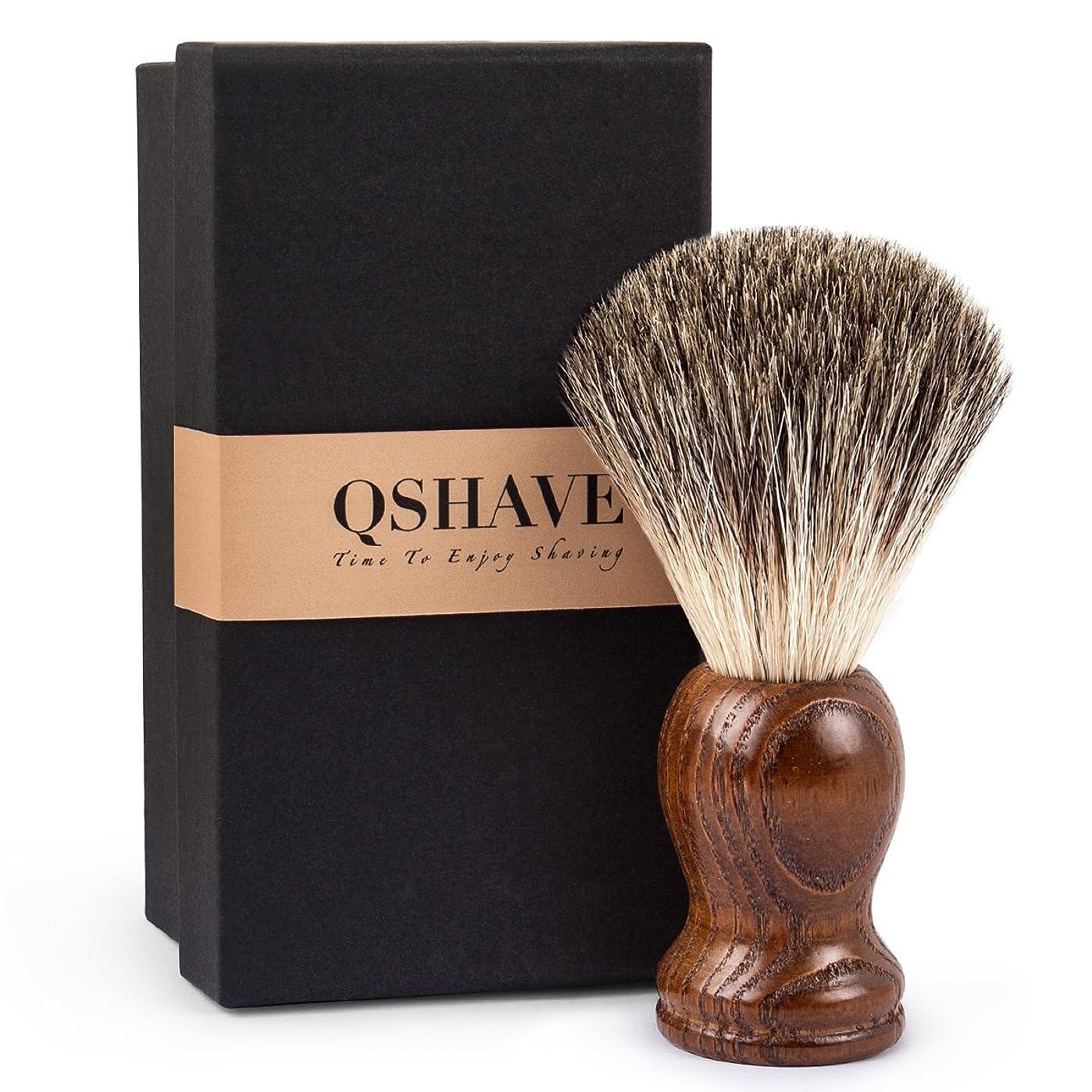 任命ナビゲーション時折QSHAVE 100%アナグマ毛 木製ハンドル オリジナルハンドメイドシェービングブラシ。ウェットシェービング、安全カミソリ、両刃カミソリに最適