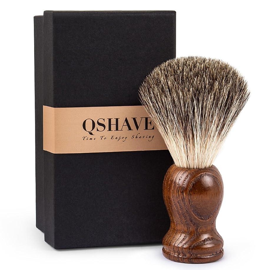 氏上に語QSHAVE 100%アナグマ毛 木製ハンドル オリジナルハンドメイドシェービングブラシ。ウェットシェービング、安全カミソリ、両刃カミソリに最適