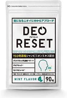 デオリセット エチケットサプリ 150倍濃縮シャンピニオン 3300mg デンタブロック乳酸菌KT-11 3600億個 デオアタック センスピュール 90粒 30日分