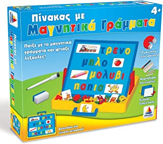 Board With Magnetic Letters / Πίνακας Με Μαγνητικά Γράμματα 59 Τεμ..