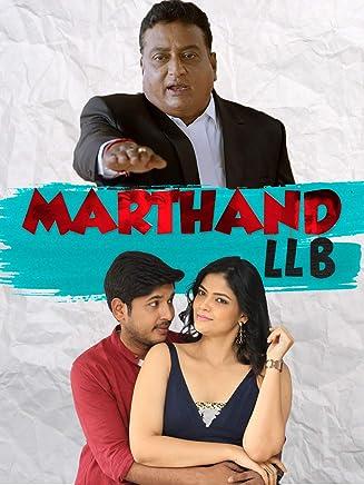 Marthand LLB 2019 Hindi 1080p ESUBS