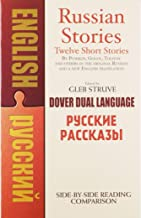 Best russian stories a dual language book Reviews