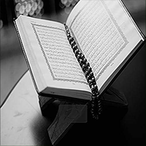 adkar al muslim