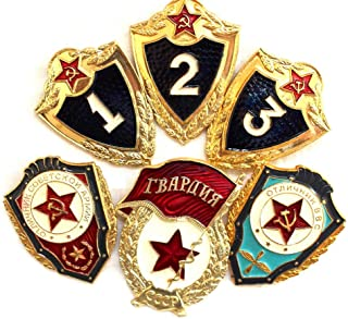 Soviet, USSR ORIGINAL Set of 6 Military Pins Police Cold War Era KGB.