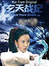 War From Original 1, Xuan Tian Zhan Ji 1