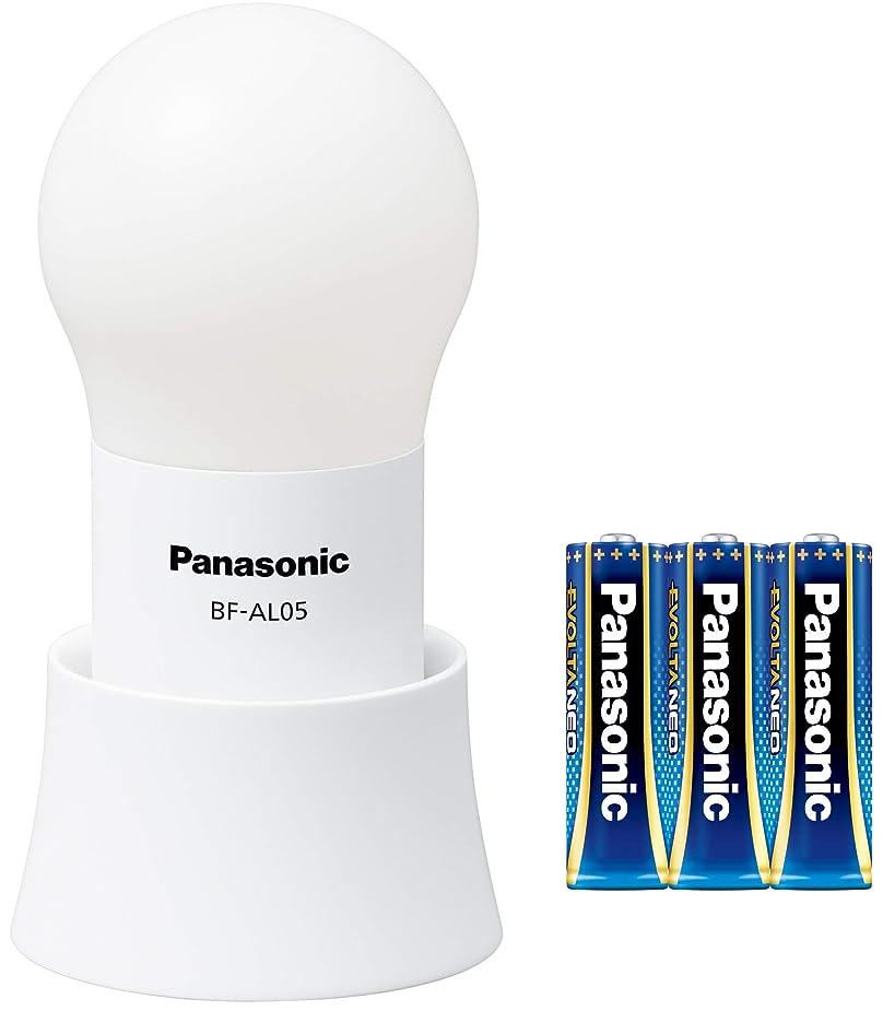 許容できる能力腫瘍パナソニック LEDランタン 乾電池エボルタ付き 電球色 ホワイト BF-AL05N-W