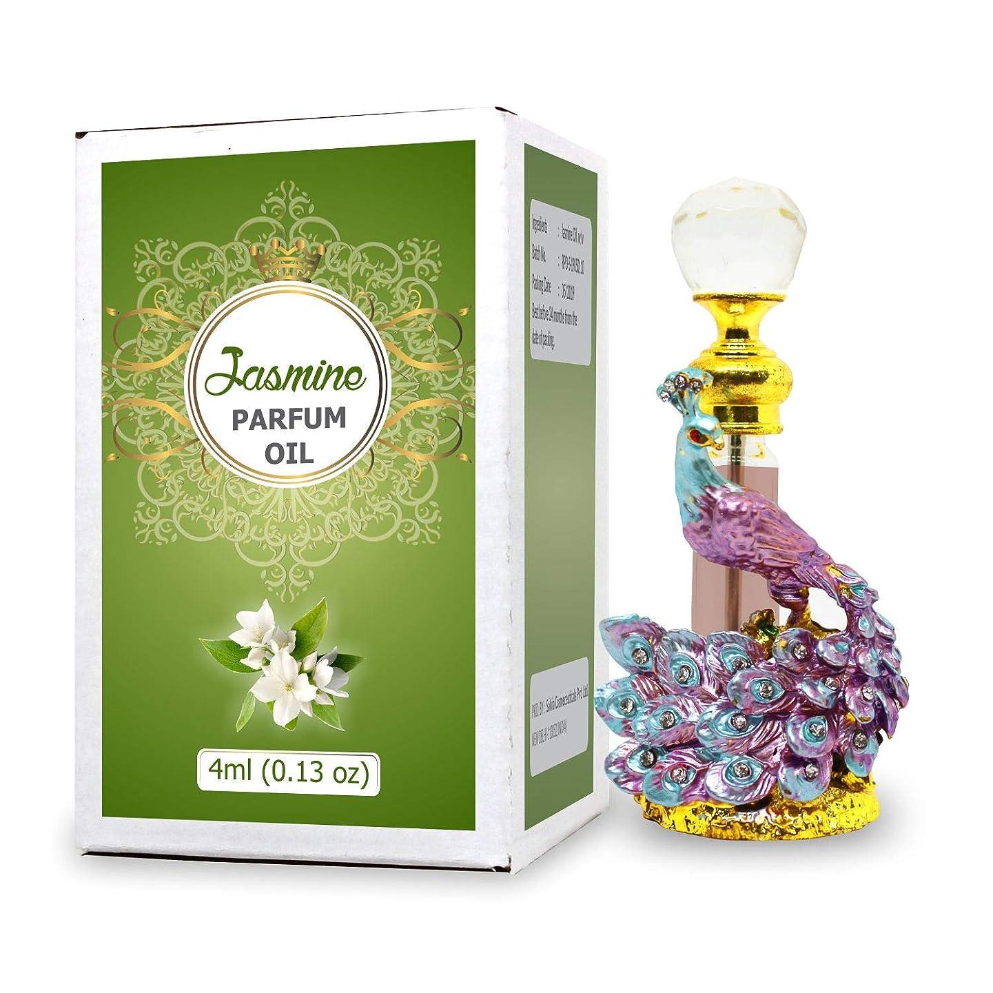 電子スカルク獲物Jasmine Parfum Oil - Alcohol Free Perfume Oil - Long Lasting Jasmine Fragrance For Women - 4 ML