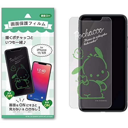 サンリオ iPhone 画面 保護フィルム ポチャッコ 11ProMAX/XSMAX/11/XR/11Pro/XS/X スマホフィルム (iPhone 11 / XR)