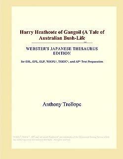 Harry Heathcote of Gangoil (A Tale of Australian Bush-Life (Webster's Japanese Thesaurus Edition)