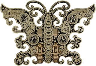 Knocker,Door latch Copper antique handle Chinese ming and qing furniture handle copper accessories classical handle cabinet face plate butterfly paragraph screw installation 14.2cm-E