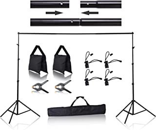 Emart 8.5 x 10 ft Photo Backdrop Stand, Adjustable Photography Muslin Background Support..