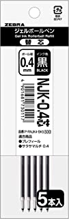 ゼブラ ボールペン替芯 プレフィール サラサ NJK-0.4芯 黒 5本 PRNJK4BK5