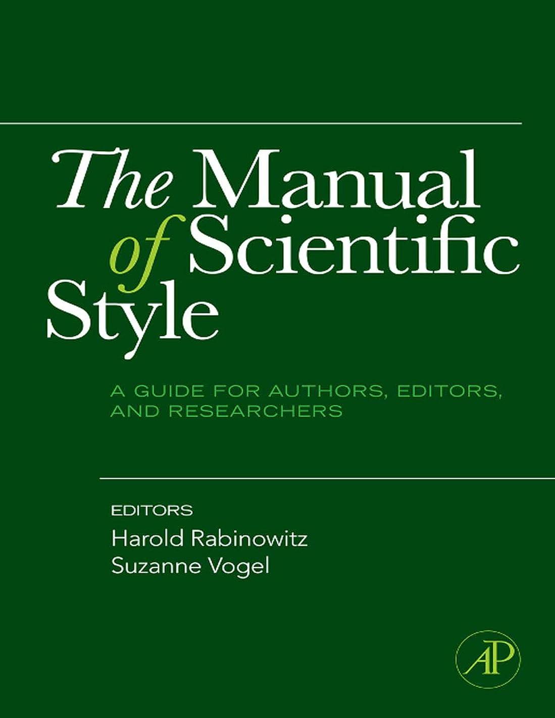 談話枕ファンネルウェブスパイダーThe Manual of Scientific Style: A Guide for Authors, Editors, and Researchers (English Edition)