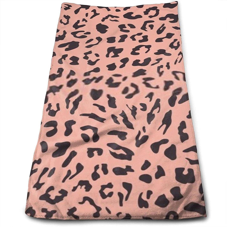 Epushow Leopard Design Handkerchief Kitchen Bathroom Handkerchief Soft Polyester Microfiber