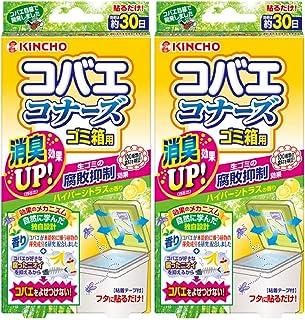 KINCHO コバエコナーズ ゴミ箱用 消臭 ハイパーシトラスの香り 腐敗抑制プラス × 2個
