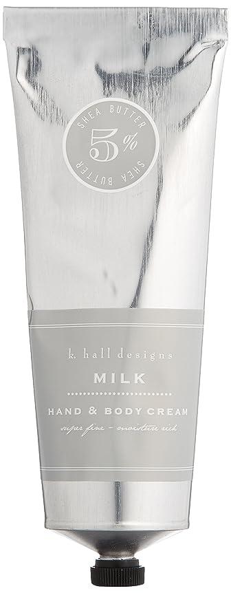 系統的しなやかな水曜日k.hall designs(ケイホール デザインズ) ハンド&ボディクリーム ミルク