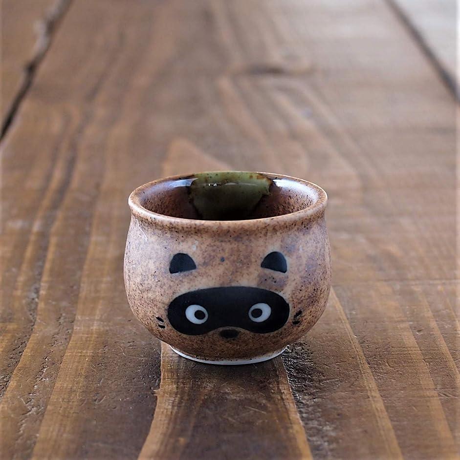 Minorutouki Mino-yaki Japanese Sake Cup Raccoon 763093