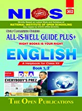 302-ENGLISH-ALL-IS-WELL GUIDE PLUS+ CLASS XIIth (12th )