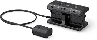 Sony NPAMQZ1K Multi Battery Adaptor Kit